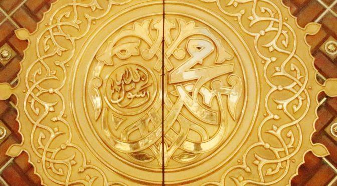 Koranen og muligheten for profeters komme